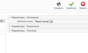 Аккаунт для вебразработчика!